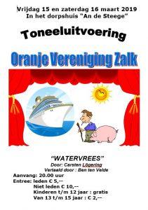 """Toneel @ Dorpshuis """"An de Steege"""""""